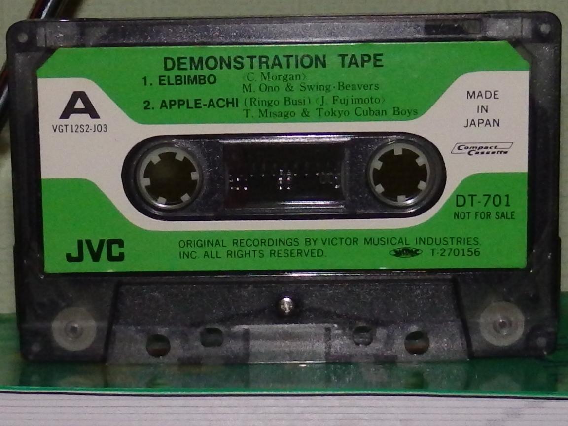 Наши кассетные приобретения. Хвалимся.