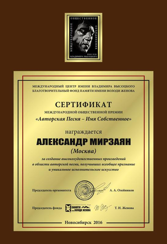 Владимир Высоцкий. Форум.