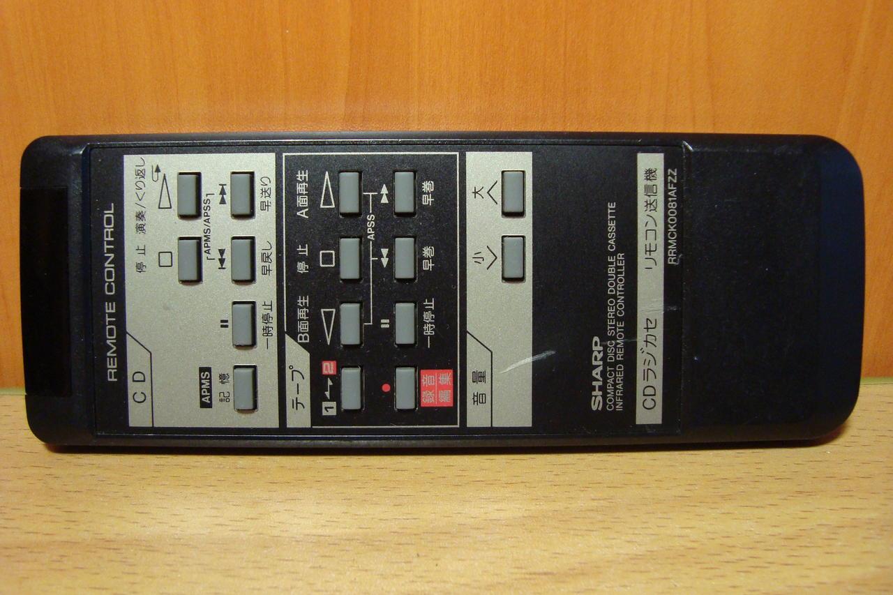 Пульты ДУ от аудио-видео 80-90х из Японии.