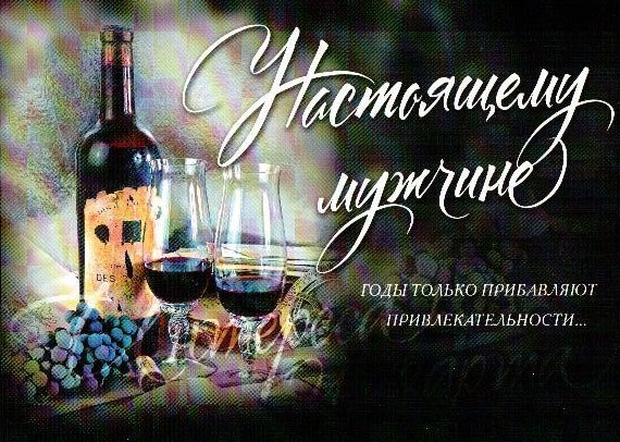 http://forumimage.ru/uploads/20160308/14574512741007384.jpg
