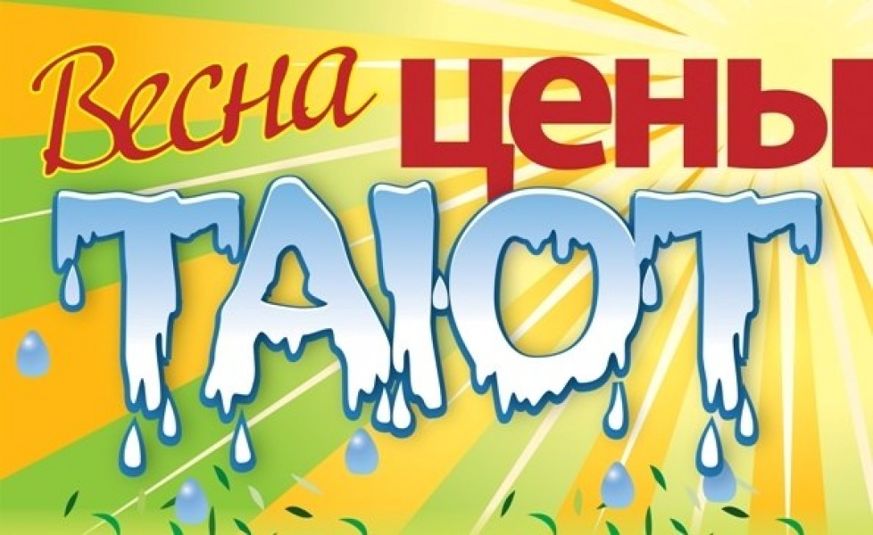 http://forumimage.ru/uploads/20160310/145762520359747138.jpg