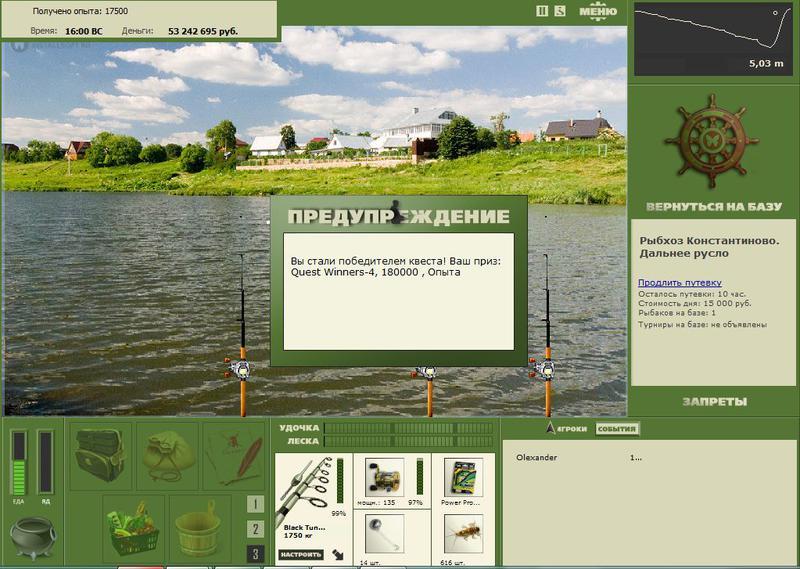 форумах официальный сайт игры русская рыбалка последня версия Да, отшельник, маг