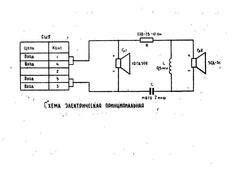 Схема фильтра для 3гд31