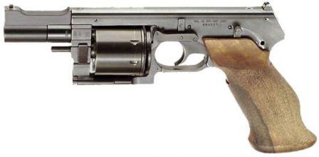 Оружейная лавка