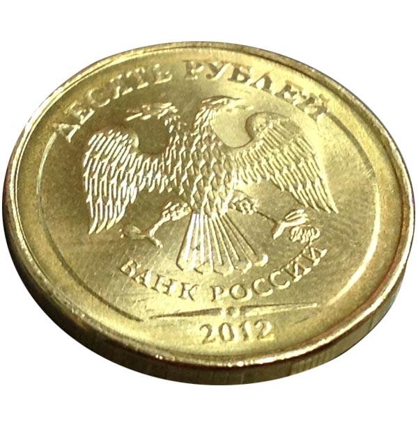 Монеты россии продажа 1 рублей 1992 года цена магнитная
