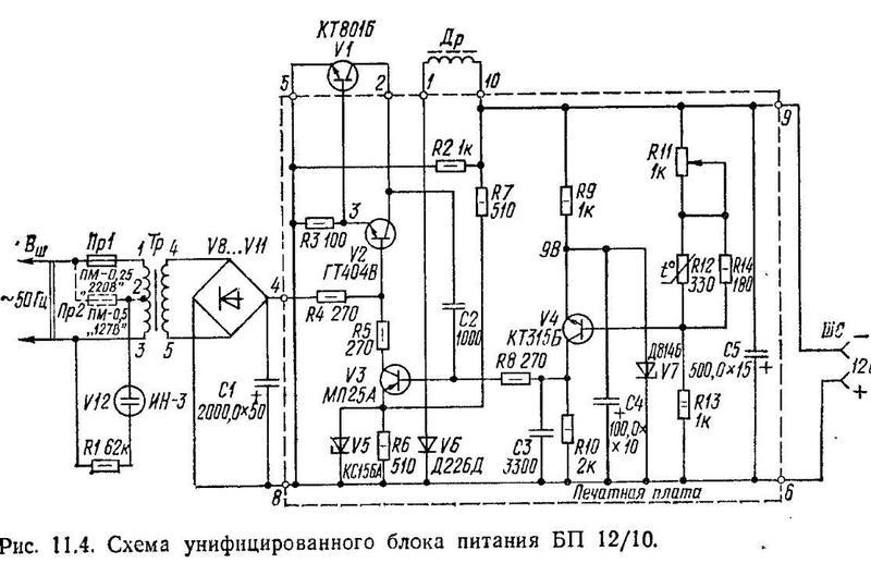 Схема блока питания БП12/10