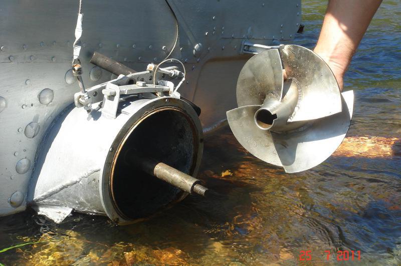 High Tech Защита подвесного лодочного мотора (ПЛМ) 68