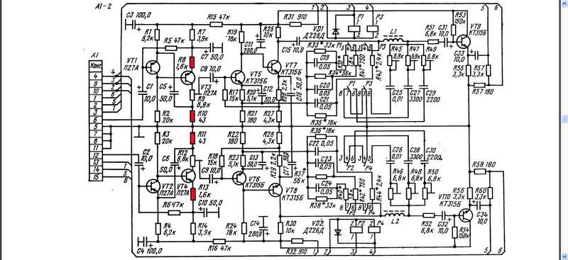 Магнитофон ростов 102 схема фото 846