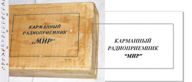 Попов Сергей Васильевич ps_var г.Нефтеюганск