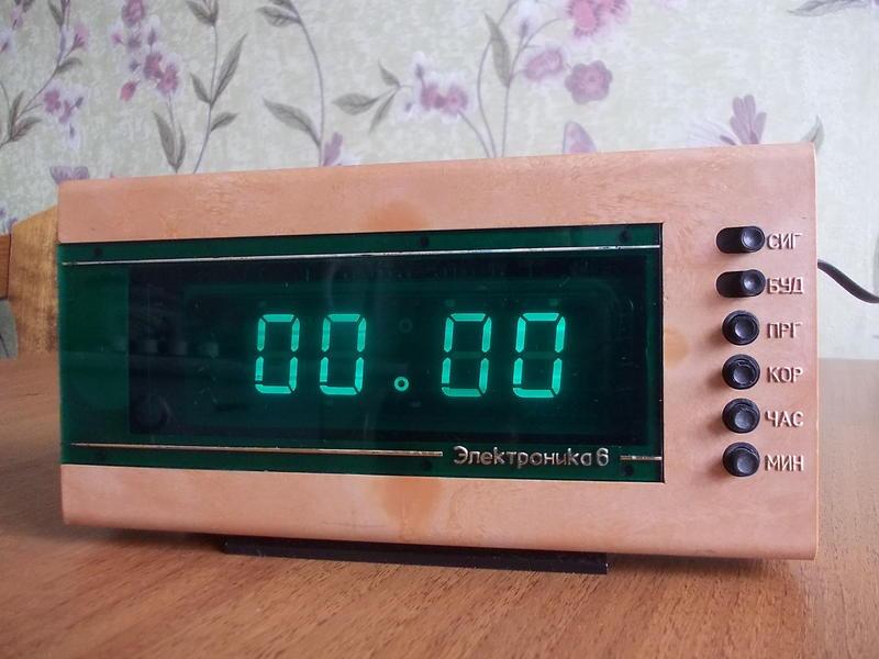 «электроника » — настольные часы, показывающие часы и минуты с возможностью выдачи звукового сигнала.