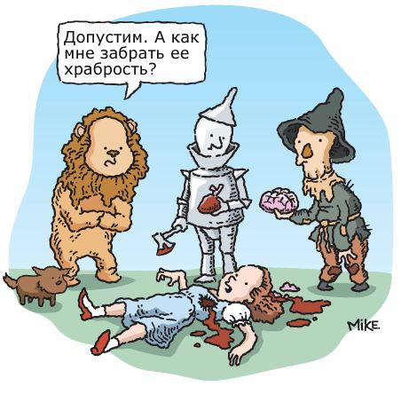 http://forumimage.ru/uploads/20160426/146169541450175142.jpg