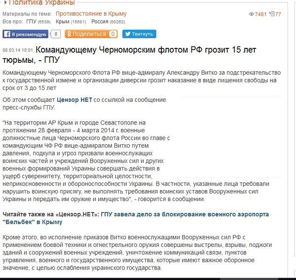 http://forumimage.ru/uploads/20160428/146185012657115647.jpg