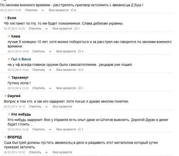 http://forumimage.ru/uploads/20160428/146185012948274779.jpg