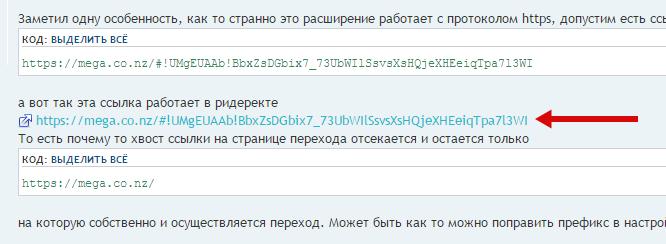 «External Links»