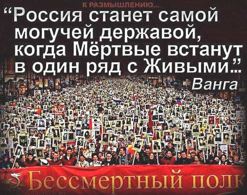 http://forumimage.ru/uploads/20160510/146287565630457583.jpg