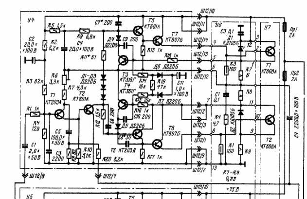 усилителя электроника для схема