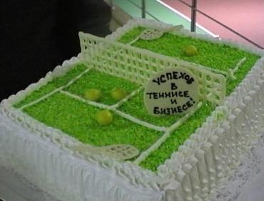 Поздравления с днем рождения теннисисту 45