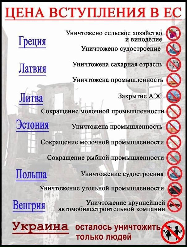 http://forumimage.ru/uploads/20160522/14639483905673661.jpg