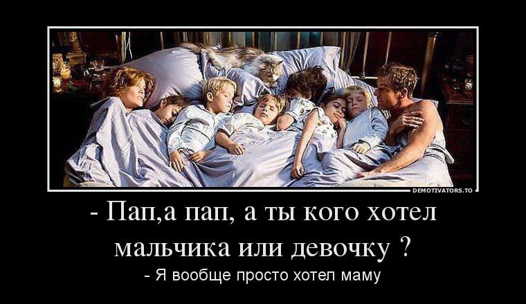 http://forumimage.ru/uploads/20160522/146394972814614580.jpg
