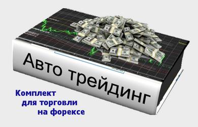 http://forumimage.ru/uploads/20160525/146417691661809891.png