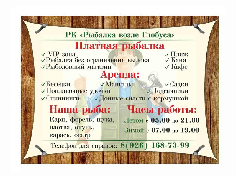 http://forumimage.ru/uploads/20160603/146496756603902745.jpg