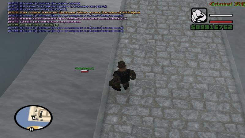 [LSA]Жалобы на бойцов