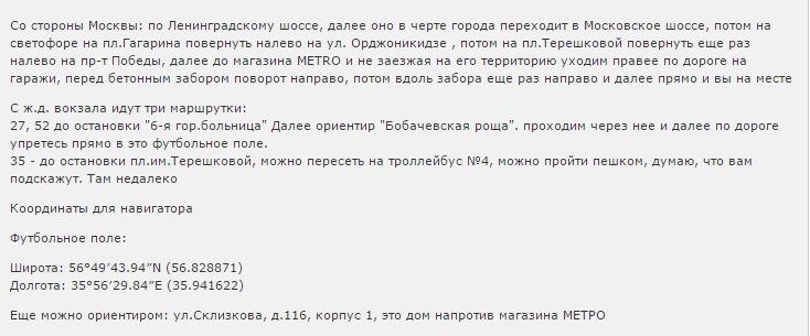 http://forumimage.ru/uploads/20160702/14674384641362894.jpg