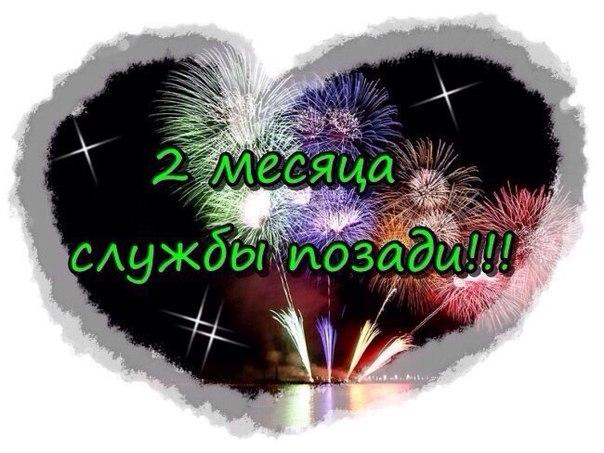 http://forumimage.ru/uploads/20160804/147029286871237147.jpg