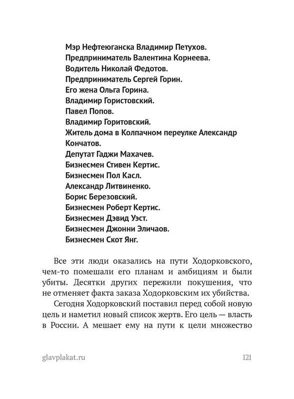 http://forumimage.ru/uploads/20160804/147030531619647470.jpg