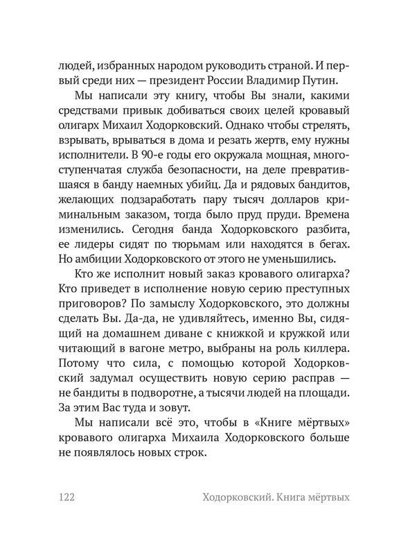 http://forumimage.ru/uploads/20160804/147030535246945420.jpg