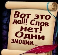http://forumimage.ru/uploads/20160806/147051537149849277.jpg