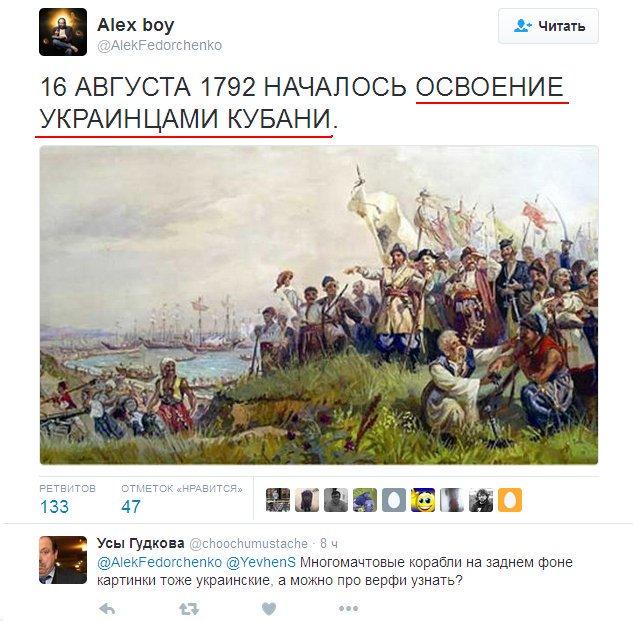http://forumimage.ru/uploads/20160817/147144294734457769.jpg