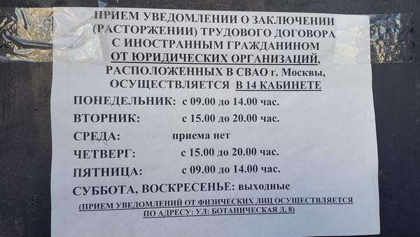 Трудовой договор для фмс в москве Алексинская улица сколько стоит купить справку 2 ндфл