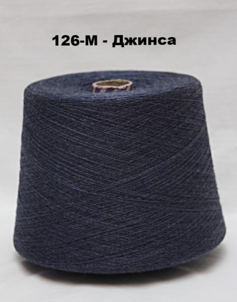 Белорусская пряжа п/ш 30/70 ТЕКС 31*2 (Слоним)