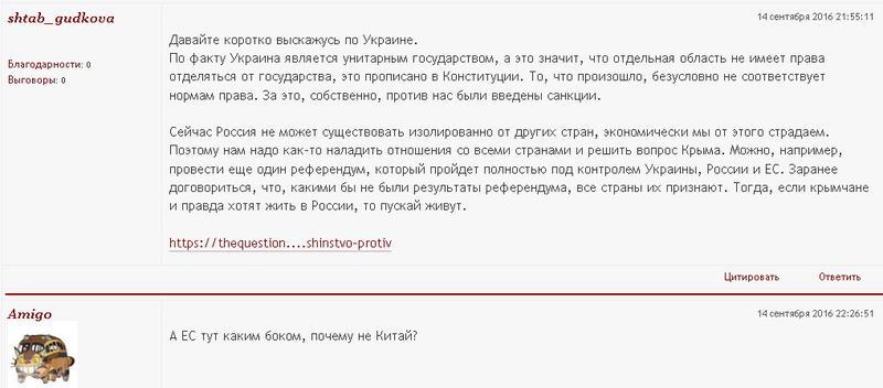 http://forumimage.ru/uploads/20160915/147392723154713290.jpg