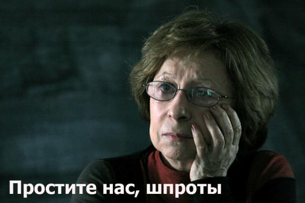 http://forumimage.ru/uploads/20160915/1473933301570066100.jpg