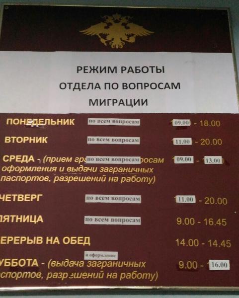 Трудовой договор для фмс в москве Фруктовая улица купить документы на кредит в спб