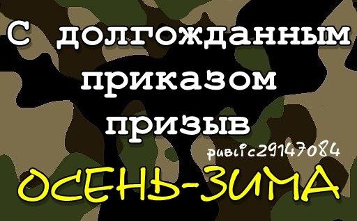 http://forumimage.ru/uploads/20160930/147521359765744157.jpg