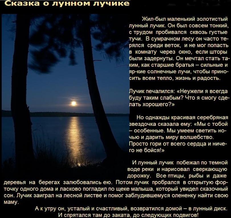 http://forumimage.ru/uploads/20161005/14756588156677602.png
