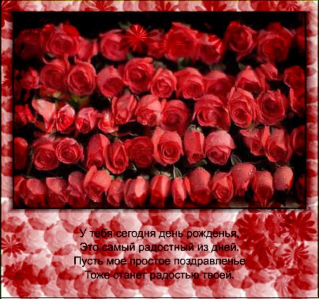 Поздравления с днем рождения на армянском с русским переводом