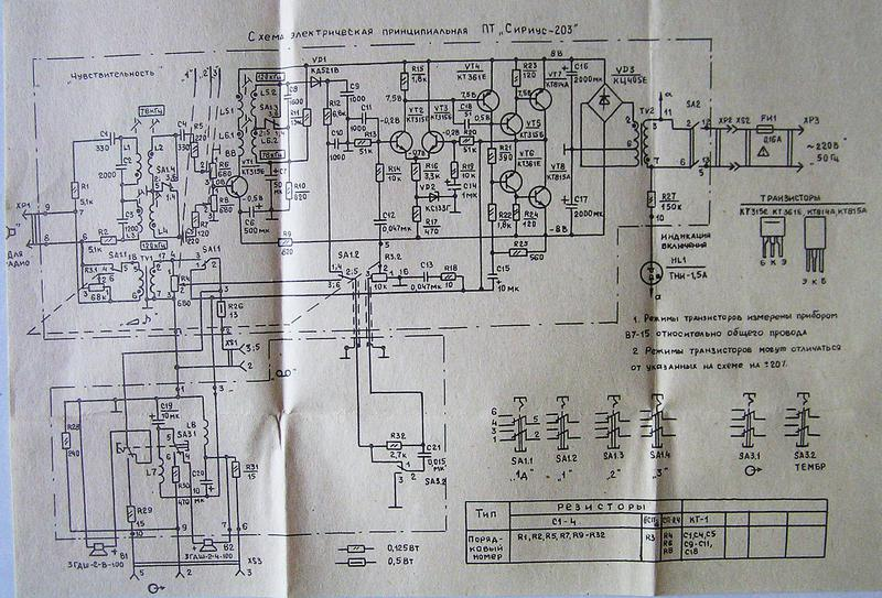 Трехпрограммный электроника 204 схема
