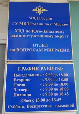 Трудовой договор для фмс в москве Новохохловская улица заказать декларацию 3 ндфл на имущественный вычет в москве