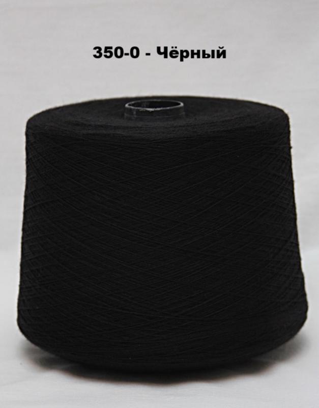 Белорусская пряжа п/ш 30/70 ТЕКС 31*2 (Слоним