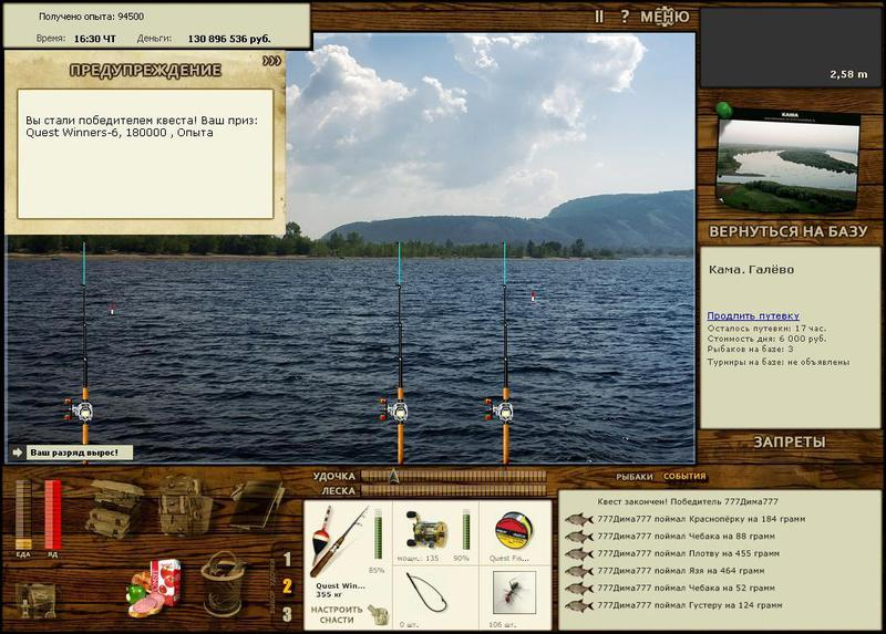 клевала для atom fishing