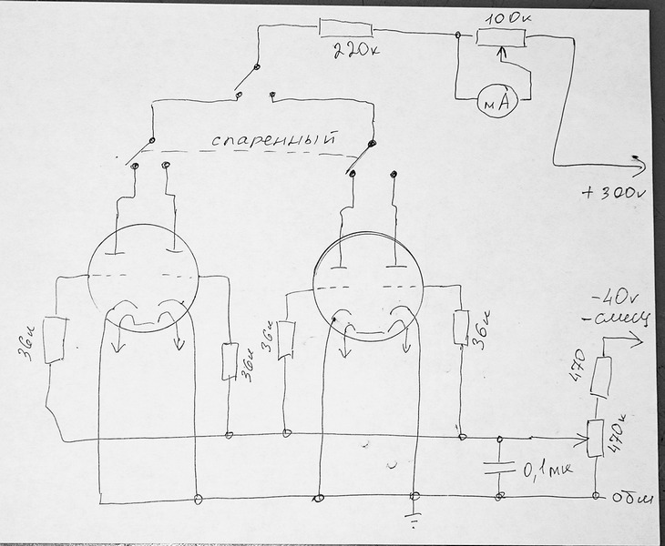 ВТОРАЯ ЖИЗНЬ СТАРОГО РАДИО - Как проверить радиолампы, подобрать в пары