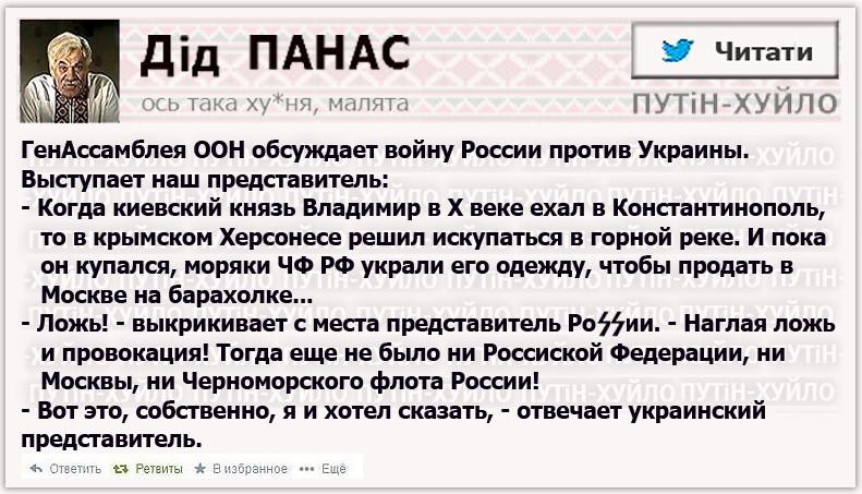 """""""Я не помню, что говорил что-то оскорбительное"""", - украинец Клых на заседании чеченского суда по делу об """"оскорблении прокурора"""" - Цензор.НЕТ 3674"""