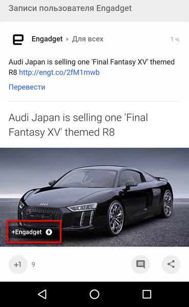 Новости Google