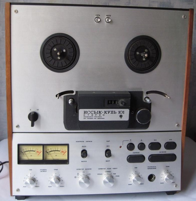 Катушечный магнитофон Иссык Куль мпк 101-1 HI FI