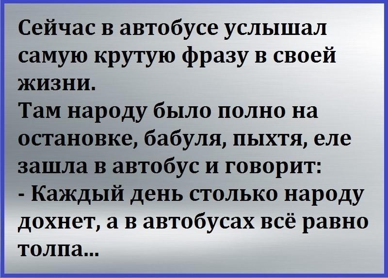http://forumimage.ru/uploads/20161129/1480397051446710082.jpg