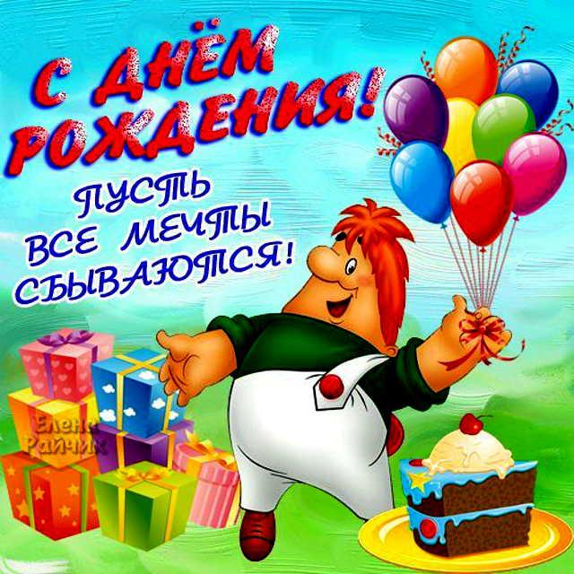 http://forumimage.ru/uploads/20161130/148053273074852632.jpg